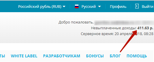 Travelpayouts комиссии