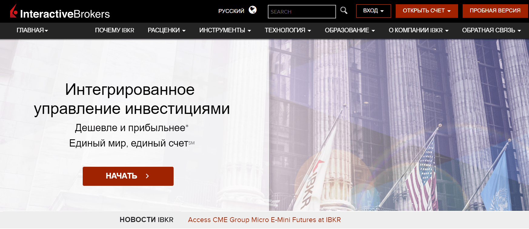 Interactive Brokers отзывы